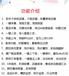 北京拼多多無貨源店群,小象拼多多店群軟件,精細化選品上架