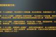 北京拼多多店群軟件,小象采集軟件,代運營工作室創業工具