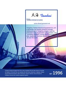 扬州天海机电设备有限公司