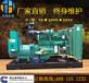 350KW发电机350KW柴油发电机组350千瓦发电机