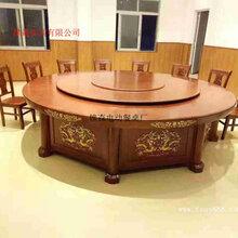 杭州厂家直销回旋电动餐桌雕花电动餐桌餐椅转盘圆形电动餐桌