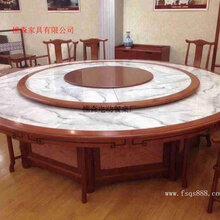 厂家定制红木雕花电动餐桌橡木雕花电动餐桌椅酒店电动大圆桌图片