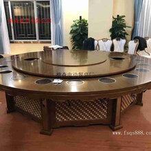 橡木雕花电动餐桌餐椅酒店电动餐桌电动大圆桌自动餐桌火锅桌
