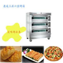 康庭三層六盤電烤箱KT-KX-3X2H臺式電烤箱大功率烤爐面包烤爐圖片