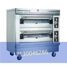 康庭二層四盤電烤箱KT-KX-2X2H臺式電烤箱小型電烤爐面包房用圖片
