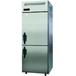 松下二门冷藏柜SRR-781CP二门高身冰箱风冷无霜冷藏柜