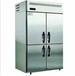 Panasonic松下SRF1281CP四门冰箱商用厨房冷冻柜四门高身低温雪柜