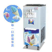 杰冠BQL-838冰淇淋机立式全不锈钢冰淇淋机商用甜筒冰淇淋机雪糕机图片