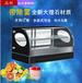 晶柜JGTSG-900A臺式蛋糕柜冷藏展示柜商用水果甜品保鮮柜
