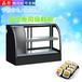 晶柜JGSSG-1500A寿司柜1.5米寿司展示柜商用小型水果饮料保鲜柜