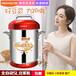 九陽商用豆漿機JYS-50S02大容量5L全自動現磨豆漿機早餐店餐廳