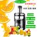 OmegaJuicers歐米茄榨汁機MMC502B果汁機歐美爵士原汁機多功能料理機