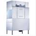 HOBART/霍巴特洗碗機C44BP通道式洗碗機商用洗碗碟機洗碗機