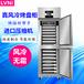 綠零插盤冰箱SKC-0.5L2F烤盤柜二門冷藏烘焙面團柜風冷無霜