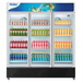 Haier/海尔立式冷藏展示柜商用饮料柜大三门饮料展示柜SC-1050HL