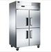 君諾四門冷凍冰箱LF100D4四門風冷冷柜商用廚房冰箱