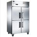 君諾四門冷藏冰箱LF100C4四門風冷冷藏柜不銹鋼廚房冷柜