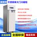 奧斯特單大門冷藏柜TRX冷藏保鮮柜商用不銹鋼單門冰箱單門冷柜