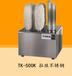 TIKKA/優能5刷頭擦杯機商用擦杯機拉絲款擦酒杯機TK500K沙科