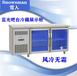 雪人藍光吧臺冷藏展示柜BX-1200G藍光二門展示冷柜1.2米吧臺展示冰箱酒吧冷藏柜