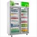 绿零二玻璃门展示冰箱SGZ-1000L2F酒水展示柜饮料冷藏柜超市冷藏保鲜柜