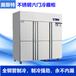 奧斯特六門冷藏冰箱TR6不銹鋼六門冷藏柜商用廚房冰柜立式六門冷柜