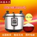 雙喜木蘭商用電壓力鍋17/33升智能電高壓鍋大鍋飯專用電壓力鍋多功能定時電壓鍋