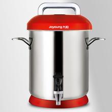 九陽商用豆漿機JYS-100S01智能磨漿機10L大容量豆漿機圖片