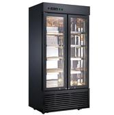 君诺商用展示柜GLFC2-R冷藏牛肉排酸柜君诺牛肉展示柜