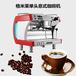 格米萊(GEMILAI)商用咖啡機CRM3201半自動意式咖啡機雙頭咖啡機