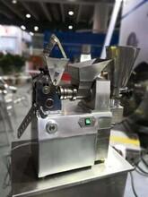 美乐商用饺子机JGL-120-5C全自动饺子机美乐云吞机混沌机图片