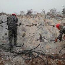 宿州露天矿山开采石头太硬用岩石劈裂机破碎设备