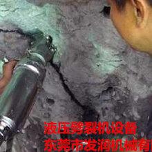 南宁建筑拆除岩石静态劈裂机性能用多久