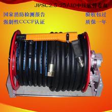 中華消防卷盤JPSC2.5-25/30消防軟管卷盤圖片