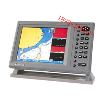 HR-988B船用10寸三合一产品GPS海图渔探三合一