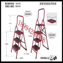 直供AO21-107铝合金重型工作梯铝合金梯子图片