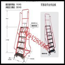 厂家供应AO21-107铝合金梯子欧洲标准梯子图片