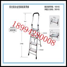 2.5米高鋁合金梯子AO31-208歐洲標準鋁合金梯子圖片