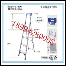 供应AO21-105铝合金伸缩梯正品铝合金梯子图片