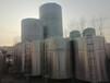 漳州各种型号储罐、搅拌罐厂家直销