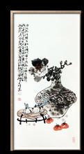 著名画家刘丁瑞博古画作品古典时尚典雅