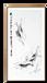 中国著名水墨画家杜芳萍国画虾作品能屈能伸