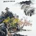 傳統山水畫家劉俊良國畫作品