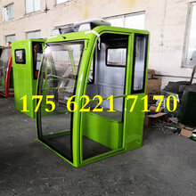 金越厂家专业生产扫地车驾驶室扫地机驾驶室哪里买图片