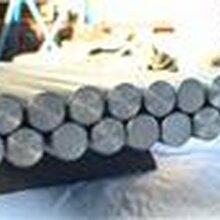 27MNCRV4模具钢材