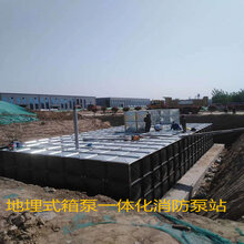 埋地裝配式箱泵一體化消防泵站圖片