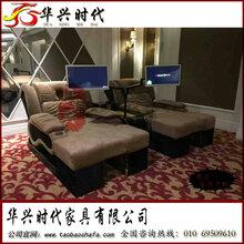 华兴时代HX-208系列电动沙发沐足沙发批发定制单电动
