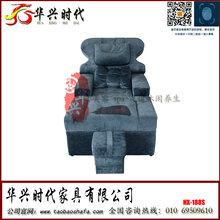 华兴时代HX-188S保健沙发沐足沙发批发定制