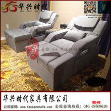 华兴时代HX-41沐足沙发足疗沙发批发定制