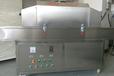UV紫外線殺菌機口罩殺菌器紫外線滅菌機UV紫外線殺菌箱滅菌設備